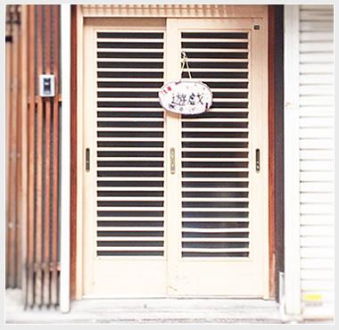 浅草遊戯店舗入口